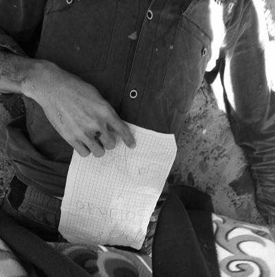 En el barrio 20 de Julio de Saravena fue asesinado un joven